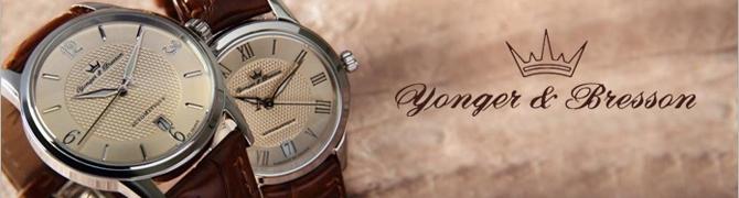 Made in France : les montres Yonger et Bresson automatique