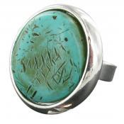 Bague Ubu  07-859-Turquoise