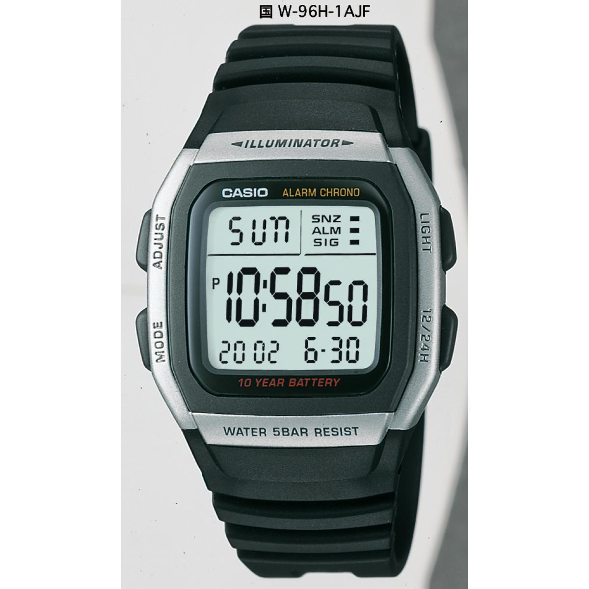 Montre Casio Résine Casio Collection W-96H-1AVES - Homme