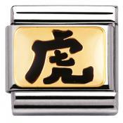 Charm Nomination Chinois 030227-01