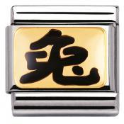 Charm Nomination Chinois 030227-02