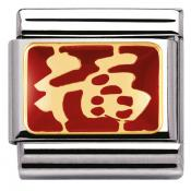 Charm Nomination Chinois 030274-01