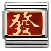 Charm Nomination Chinois 030274-03