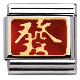 Charm Nomination Chinois 030274-03 - Charm Richesse 006 Mixte