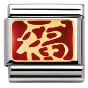 Charm Nomination Chinois 030274-05 - Charm Fortune 017 Mixte