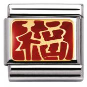 Charm Nomination Chinois 030274-06