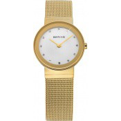 Montre Bering  Extra Plate Or 10126-334