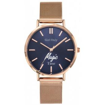 Montre Go Girl Only 695162